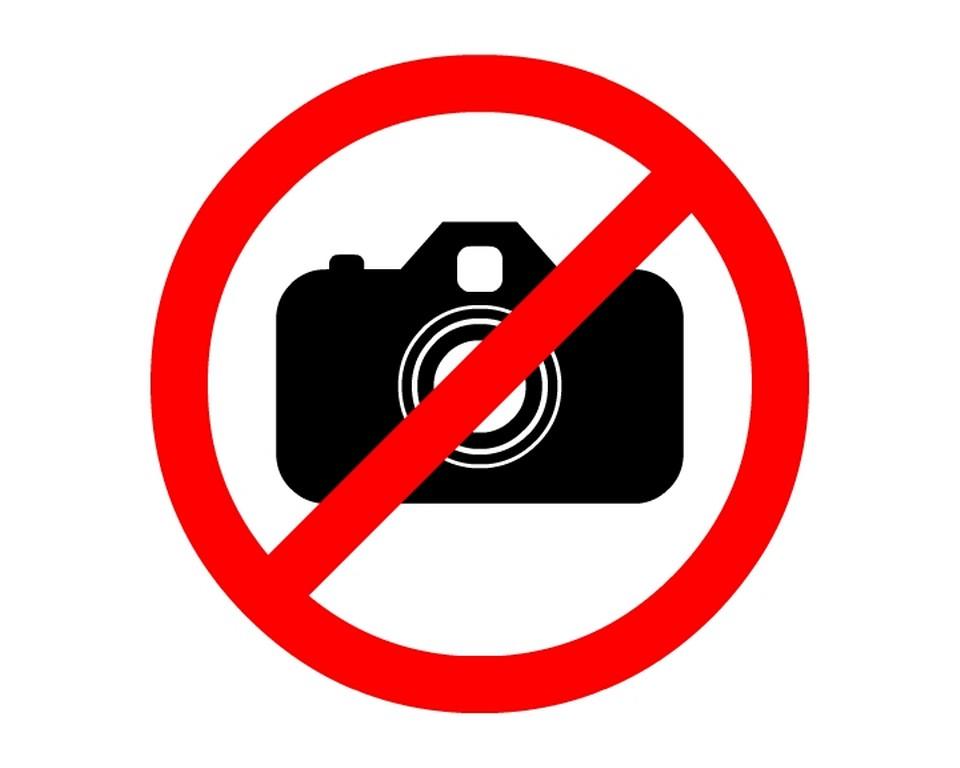 dilarang mengambil foto